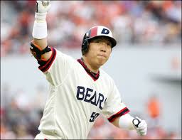No one is stopping this train, you guys, the 10th one is coming. Outfielder (LF) Kim Hyun-soo also heading to play in the MLB this 2016season.
