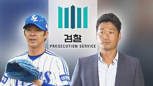 Oh and Lim, who admitted to the illegal overseas gambling, only charged with minor fines… Oh Seung-hwan to travel to the US again