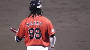 Manny Ramirez contract with Kochi to end this July, will look for opportunity to play in NPB