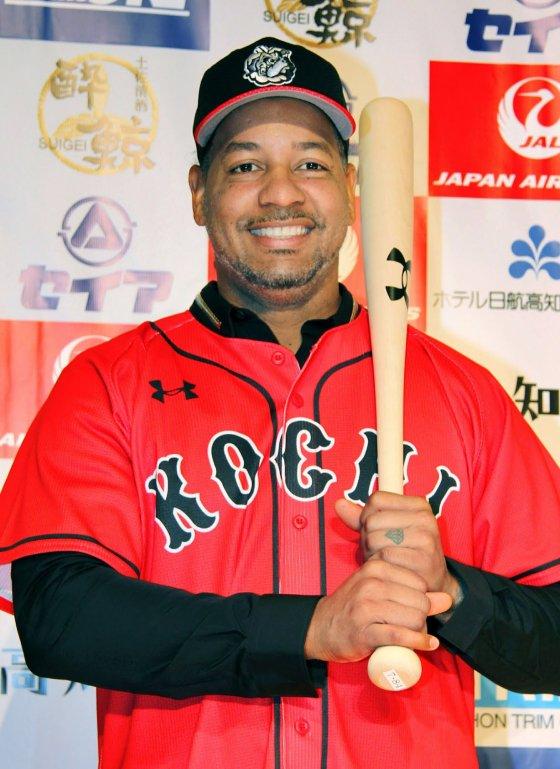 Sydney Blue Sox Cut MannyRamirez